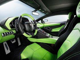 Ver foto 11 de Hamann Lamborghini Aventador 2014