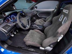 Ver foto 3 de Honda Accord Coupe Galpin Concept 2008