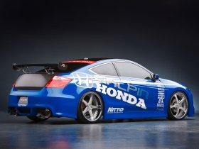 Ver foto 2 de Honda Accord Coupe Galpin Concept 2008