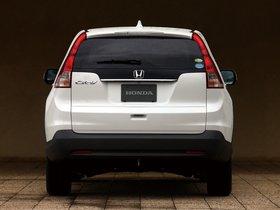 Ver foto 9 de Honda CR-V Japan 2012