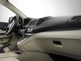 Ver foto 3 de Honda CR-V 2012