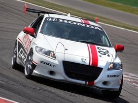 Ver foto 2 de Honda CR-Z HDP Racer Hybrid 2011