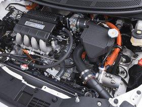 Ver foto 4 de Honda CR-Z Racer SEMA 2010