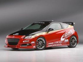 Fotos de Honda CR-Z SEMA 2010