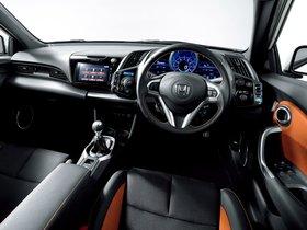 Ver foto 15 de Honda CR-Z ZF1 Japón 2015