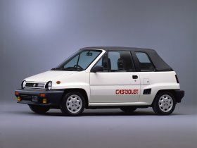 Ver foto 10 de Honda City Cabriolet 1984