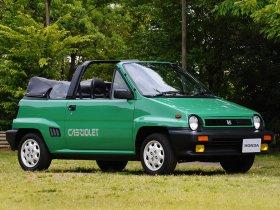 Ver foto 9 de Honda City Cabriolet 1984