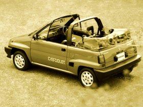 Ver foto 8 de Honda City Cabriolet 1984