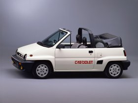 Ver foto 7 de Honda City Cabriolet 1984