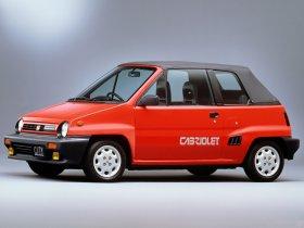 Ver foto 4 de Honda City Cabriolet 1984