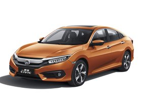 Ver foto 5 de Honda Civic China 2016