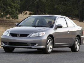 Ver foto 11 de Honda Civic Coupe 2005