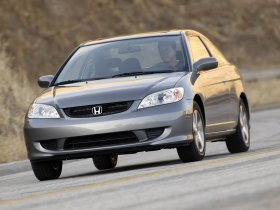 Ver foto 2 de Honda Civic Coupe 2005