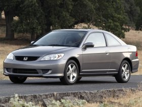 Ver foto 1 de Honda Civic Coupe 2005
