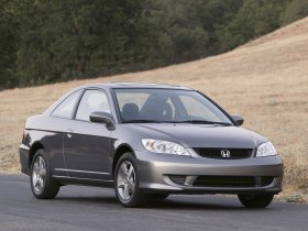Ver foto 10 de Honda Civic Coupe 2005