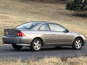 Ver foto 8 de Honda Civic Coupe 2005