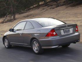 Ver foto 3 de Honda Civic Coupe 2005