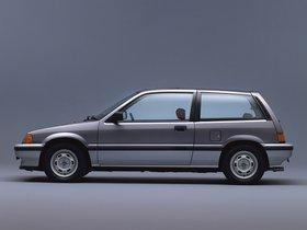 Ver foto 12 de Honda Civic Hatchback 1983