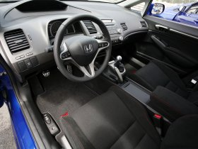 Ver foto 20 de Honda Civic Mugen Si Sedan 2008