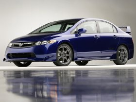 Ver foto 9 de Honda Civic Mugen Si Sedan 2008