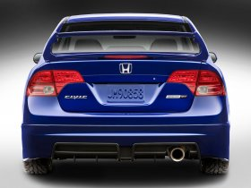 Ver foto 8 de Honda Civic Mugen Si Sedan 2008