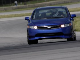 Ver foto 3 de Honda Civic Mugen Si Sedan 2008