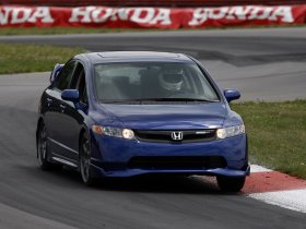 Ver foto 2 de Honda Civic Mugen Si Sedan 2008