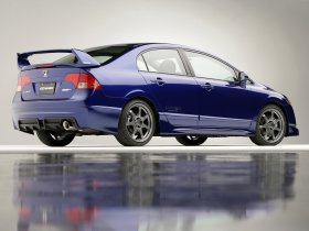Ver foto 16 de Honda Civic Mugen Si Sedan 2008