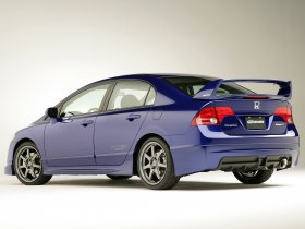 Ver foto 15 de Honda Civic Mugen Si Sedan 2008