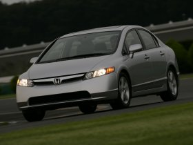 Ver foto 16 de Honda Civic Sedan 2006