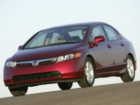 Ver foto 2 de Honda Civic Sedan 2006