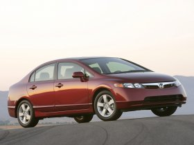 Ver foto 15 de Honda Civic Sedan 2006