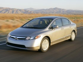 Ver foto 10 de Honda Civic Sedan 2006