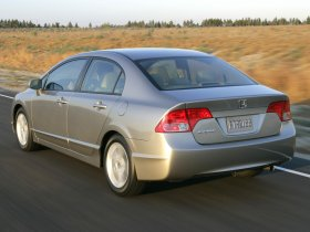 Ver foto 9 de Honda Civic Sedan 2006