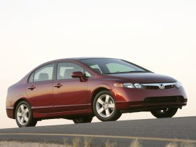 Ver foto 8 de Honda Civic Sedan 2006