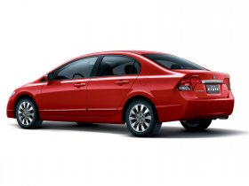 Ver foto 6 de Honda Civic Sedan China 2008