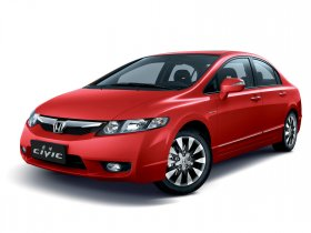 Ver foto 4 de Honda Civic Sedan China 2008