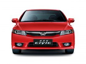 Ver foto 3 de Honda Civic Sedan China 2008