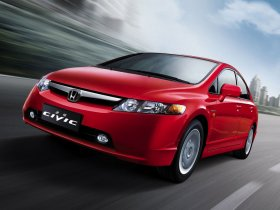 Ver foto 1 de Honda Civic Sedan China 2008