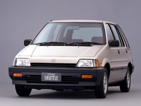 Ver foto 5 de Honda Civic Shuttle 1983