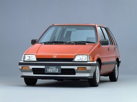Ver foto 14 de Honda Civic Shuttle 1983