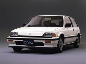 Ver foto 6 de Honda Civic Si 1984