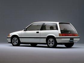 Ver foto 4 de Honda Civic Si 1984