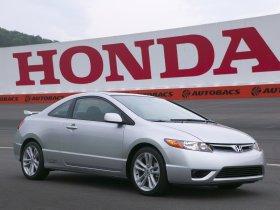 Ver foto 4 de Honda Civic Si 2006