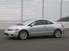 Ver foto 3 de Honda Civic Si 2006