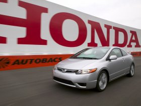 Ver foto 22 de Honda Civic Si 2006