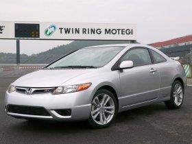 Ver foto 21 de Honda Civic Si 2006