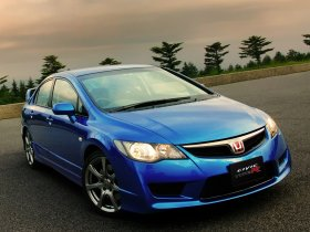 Ver foto 11 de Honda Civic Type-R Sedan 2007