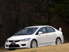 Ver foto 9 de Honda Civic Type-R Sedan 2007