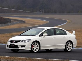 Ver foto 7 de Honda Civic Type-R Sedan 2007